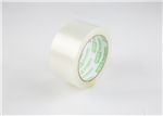 Stylus PP100 Acrylic Packaging Tape 48mmx75m Clear