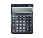 Bibbulmun Calculator Desktop Large GST 12 Digit